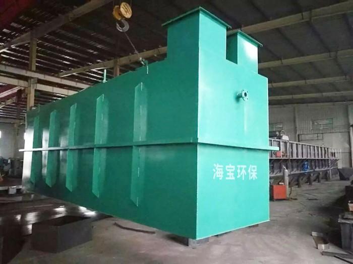 塑料再生污水处理设备哪里有-内蒙古塑料颗粒污水处理设备