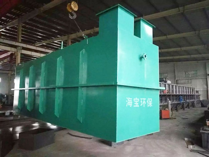 塑料加工污水处理设备厂家电话_海宝环保供应价位合理的再生塑料污水处理设备