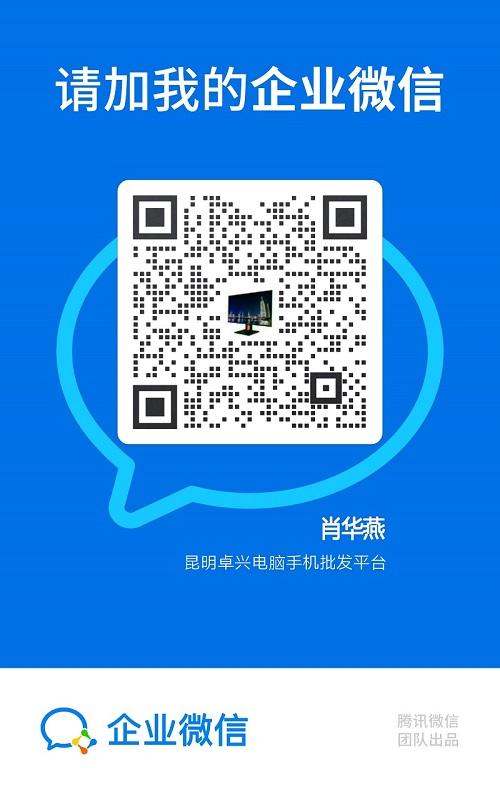 中国IT商城 文山砚山县爱国者电源零售