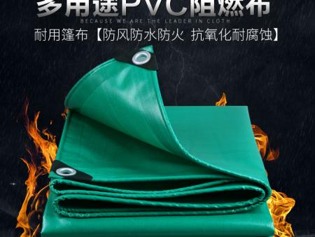 寧夏篷布-銀川篷布-好的篷布廠家推薦-鑫新華篷布
