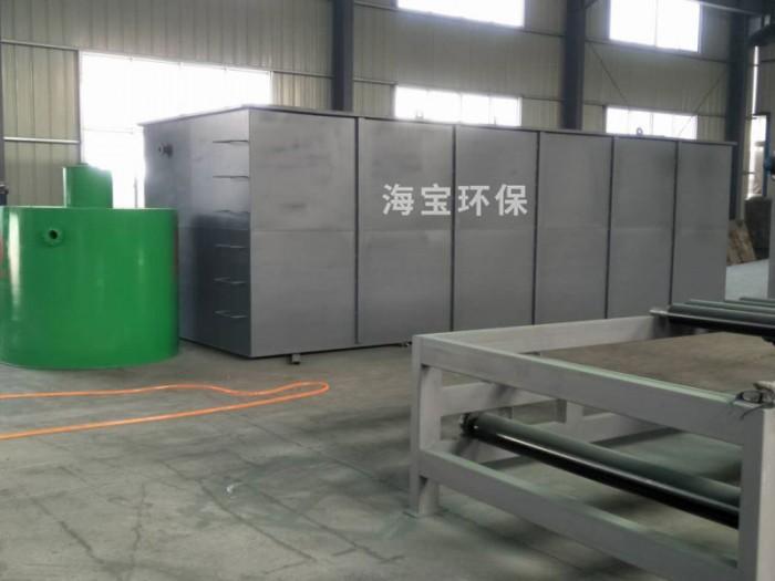 医疗污水处理设备/医疗生活污水处理设备