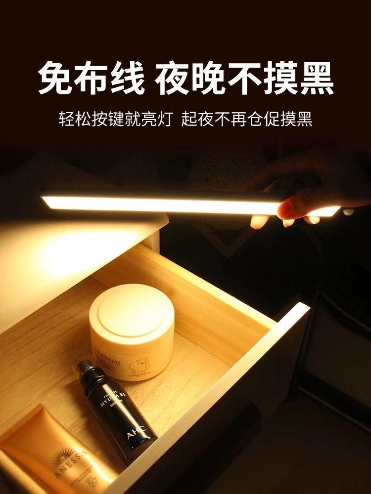 人体感应灯具公司-供应乃大照明专业的人体感应智能充电灯