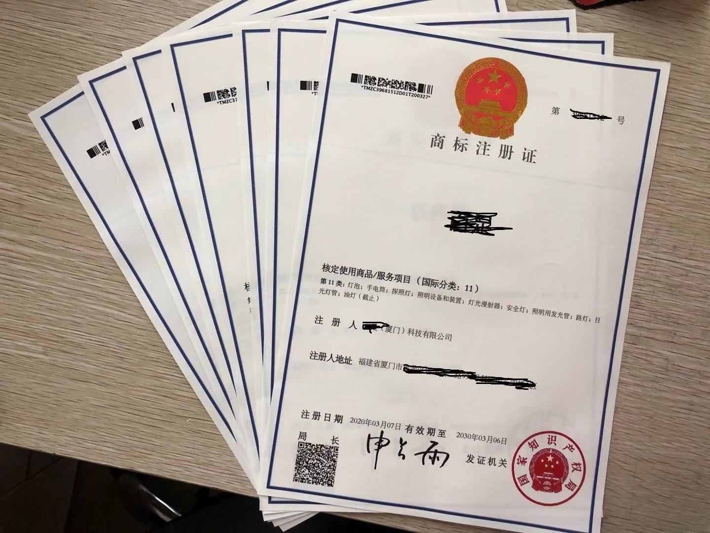 中国美国商标代理-具有价值的厦门商标代理