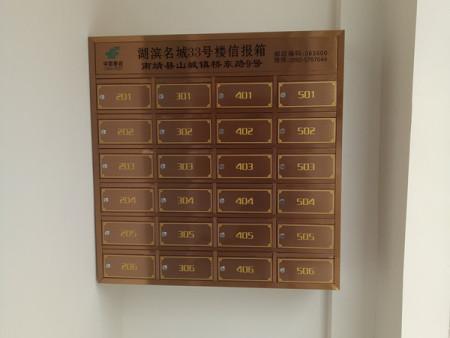 不锈钢信报箱生产厂家-福建新款不锈钢信报箱批发