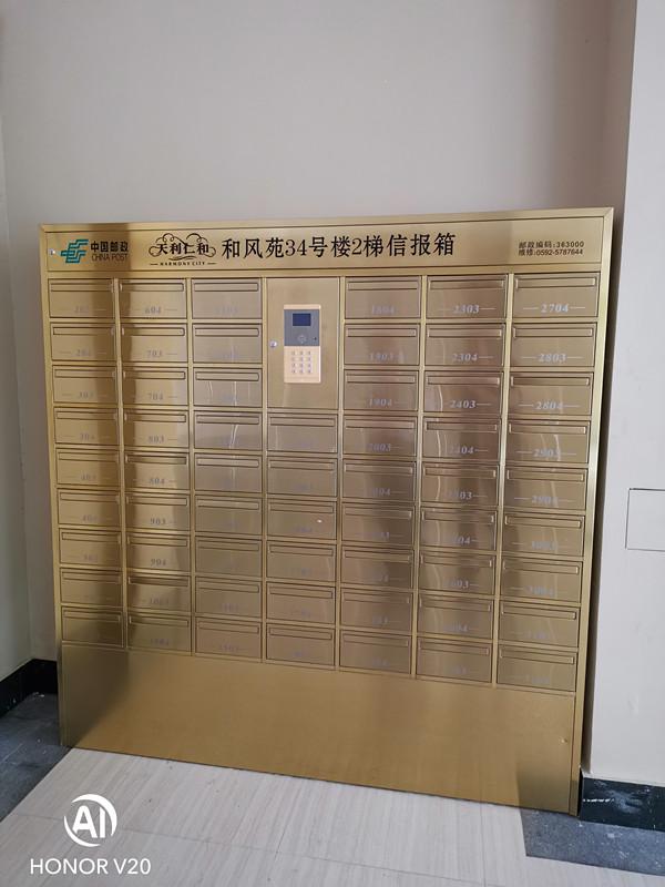 智能信包箱找哪家_厦门智能信报箱批发供应