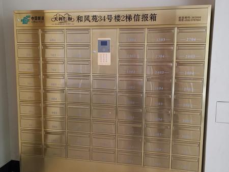 标识标牌哪家好|厦门三鑫荣供应好用的智能信报箱