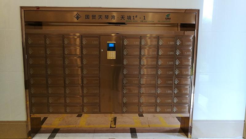 厦门智能信报箱哪家好_厦门三鑫荣出售实用的智能信报箱