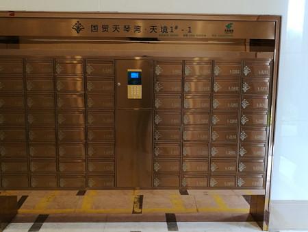 泉州小区信报箱|供应厦门质量好的智能信报箱