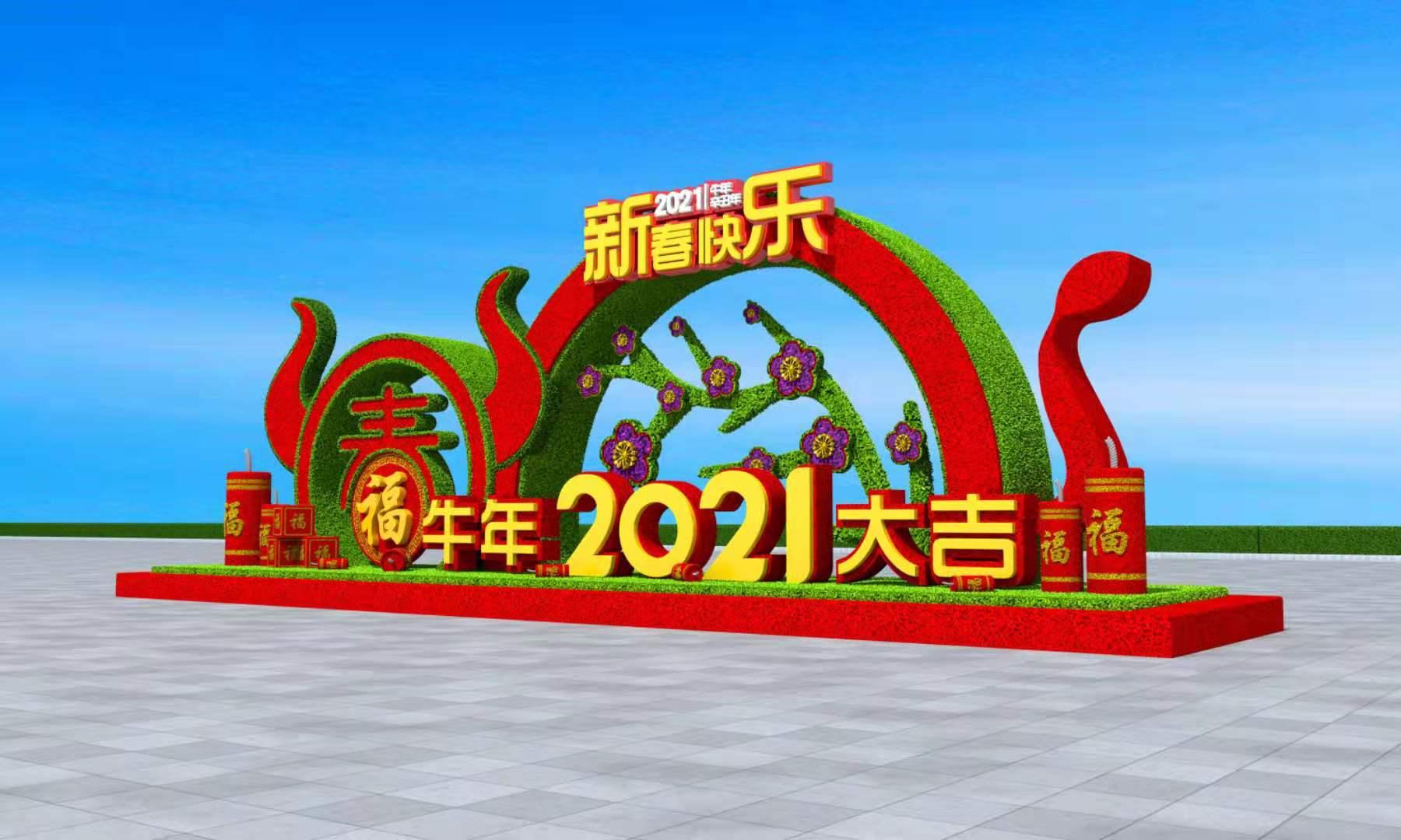 景观绿雕-春节绿雕推荐