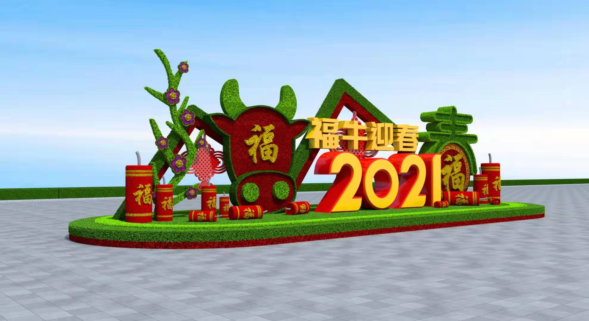沛县春节绿雕加工-植物雕塑-景观绿雕