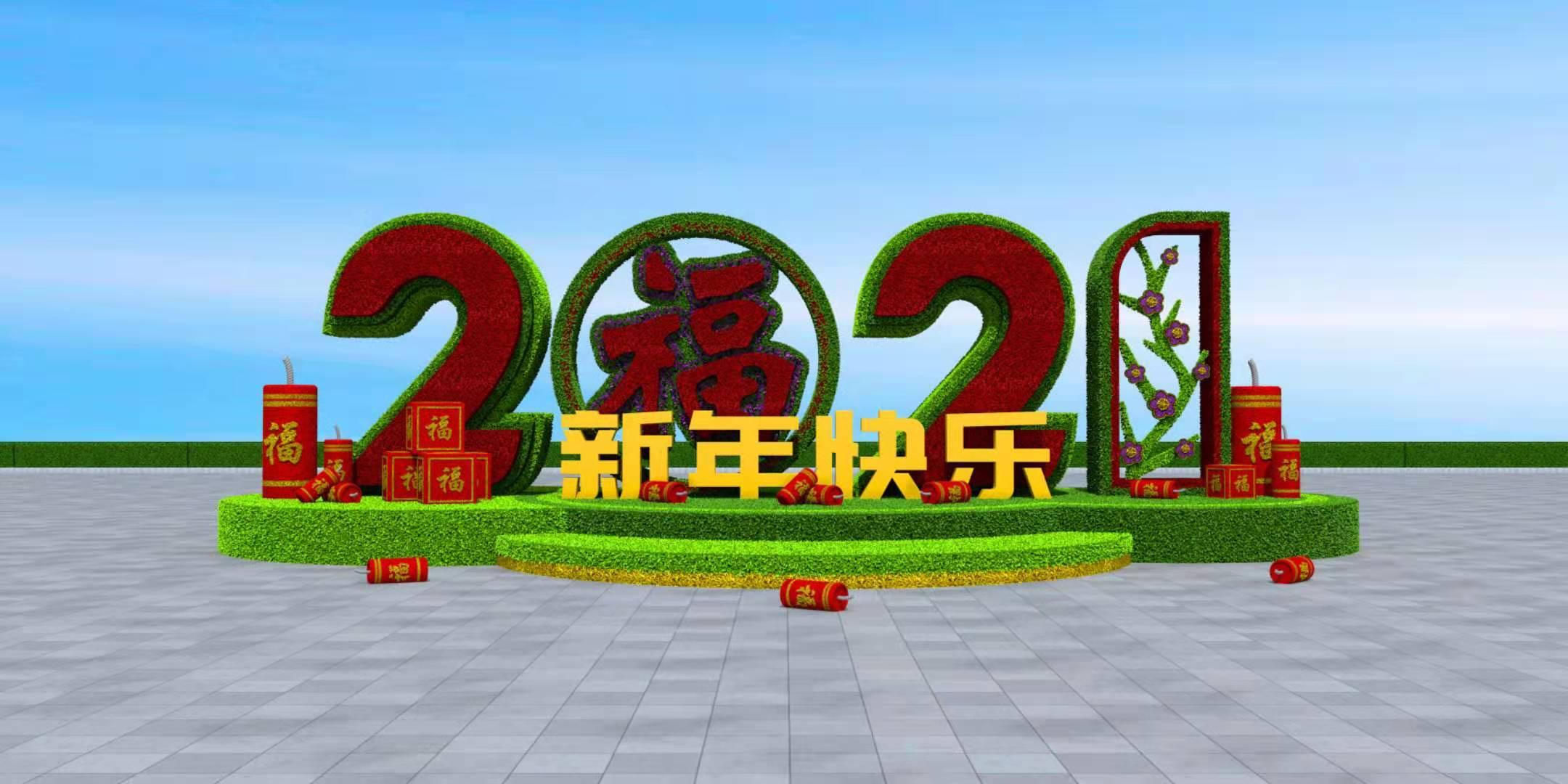 宿州春节绿雕厂家-淮北春节绿雕加工-淮北春节绿雕厂家