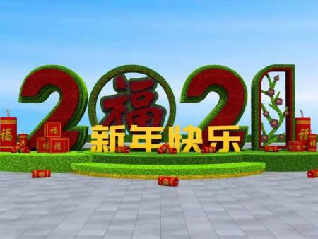 云龙区春节绿雕厂家-工致的春节绿雕当选安子工艺