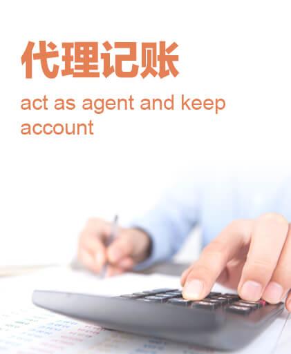 北京公司注册,13911181773,变更,注销