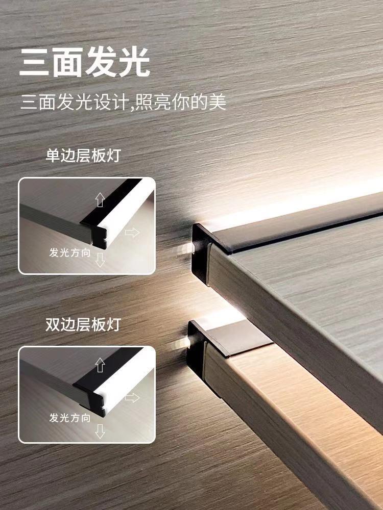 卡18mm層板燈