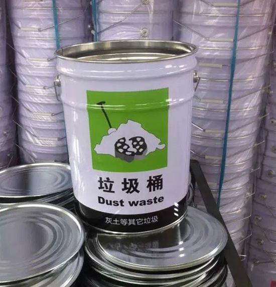 乳胶漆桶覆膜印刷-加工云石胶桶印刷-加工云石胶桶制作