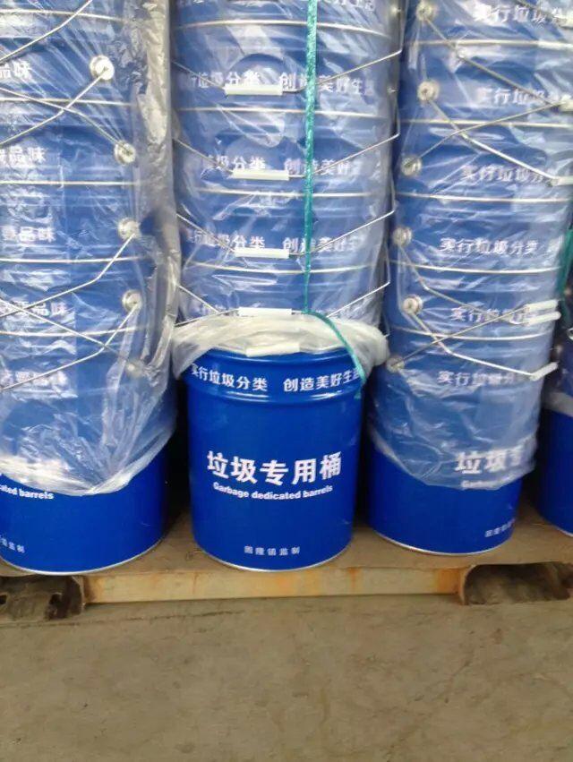zhen石qitong-垃圾tongfu膜印刷-zhen石qitong订做