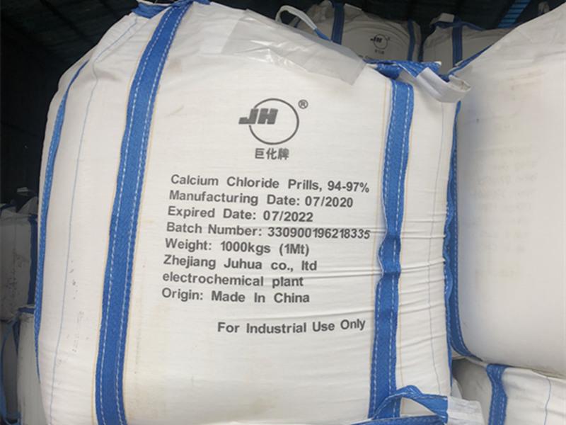 氯化钙代理商-工业级氯化钙报价-二水氯化钙批发