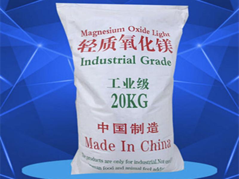 脱硫氧化镁批发-重质氧化镁批发商-重质氧化镁供应商