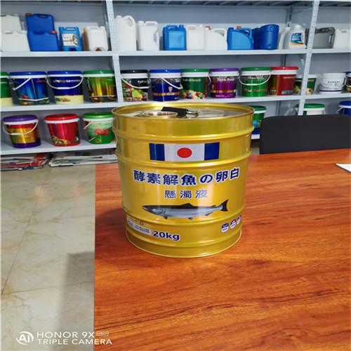 山东鱼蛋白铁桶批发-青州鱼蛋白桶定制-供应鱼蛋白铁桶