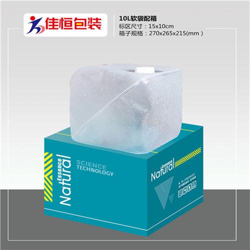 塑料軟袋生產廠家