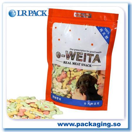 貓砂寵物零食包裝袋狗糧貓糧包裝袋自封自立包裝袋
