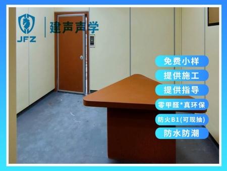 谈话室墙面防撞软包-讯问室阻燃软包工厂-谈话室防撞软包厂