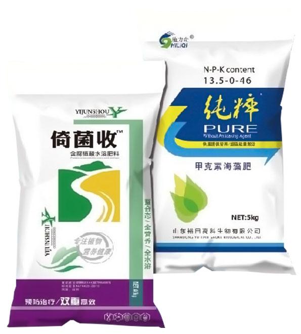 微生物菌肥价格-山东微生物菌肥供货商-山东微生物菌肥哪里卖