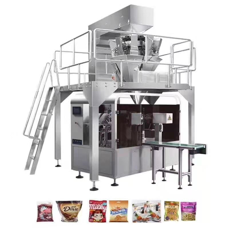 上海哪里有卖得好的全自动组合秤水果混合脆中药饮片定量包装机 浙江全自动包装机