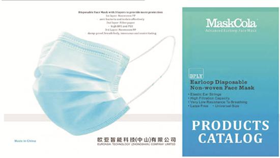 如何让老婆戴口罩-口罩姐-中国回赠意大利100倍口罩