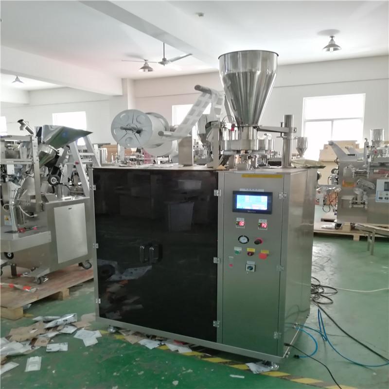 上海高品质超声波挂耳咖啡包装机批售-四川智能的上海挂耳咖啡包装机