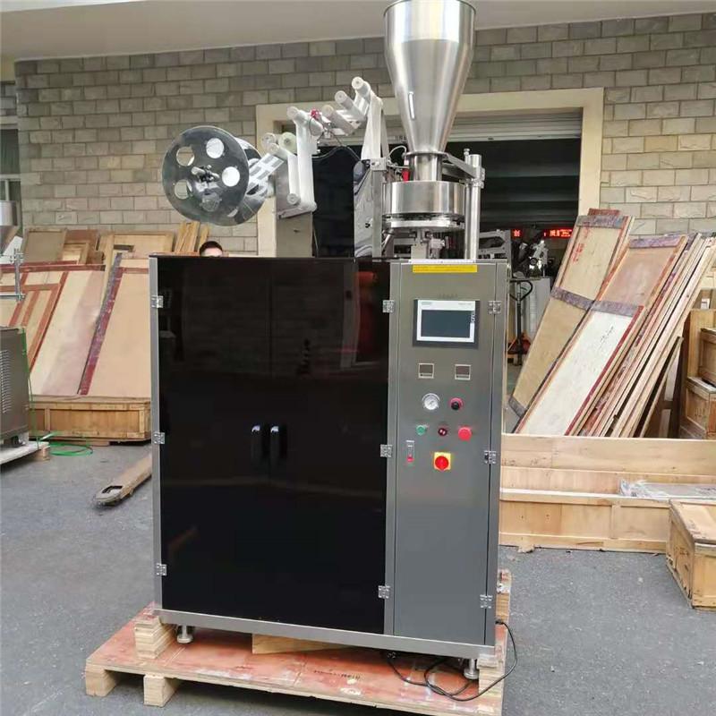 钦典机械质量良好的超声波挂耳咖啡包装机,优惠的上海挂耳咖啡包装机