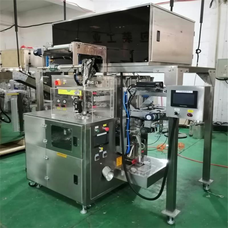 钦典机械提供好的茶叶袋泡茶包装机|茶叶袋泡包装机供应商