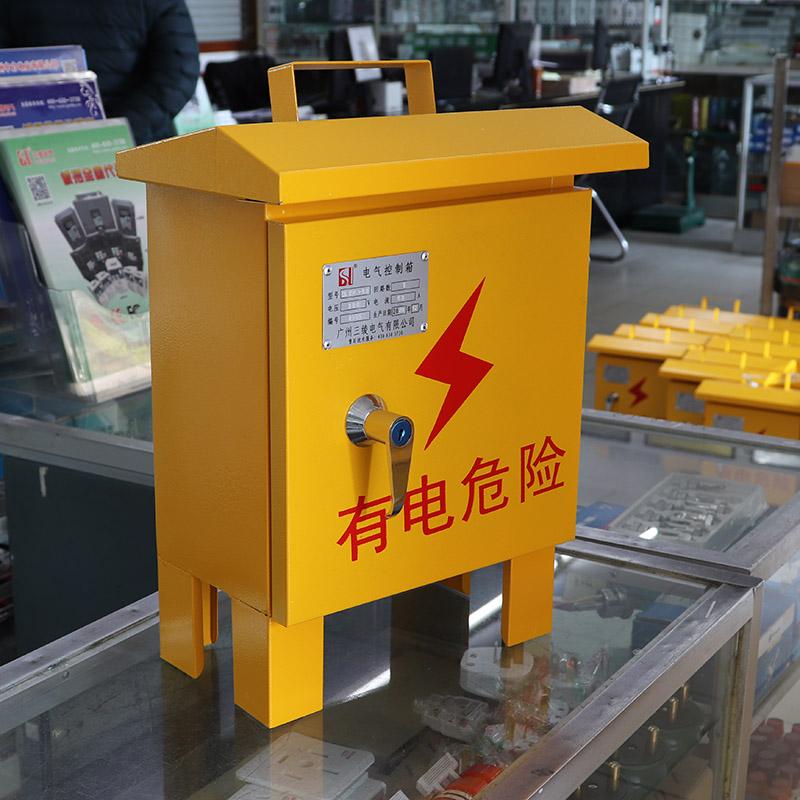 售卖高低压电器|想买划算的工地配电箱就来三绫电气
