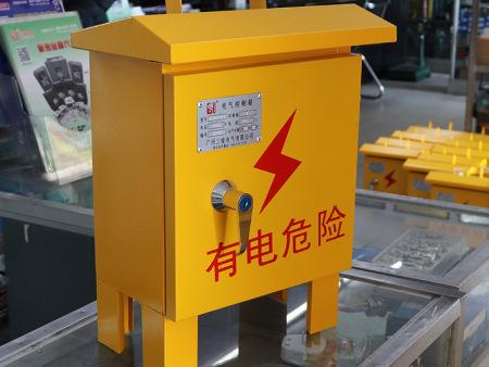 高低压电器制造商|广东性价比高的工地配电箱供销