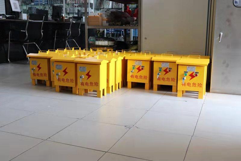 广州优惠的高低压电器-想买工地配电箱就来三绫电气