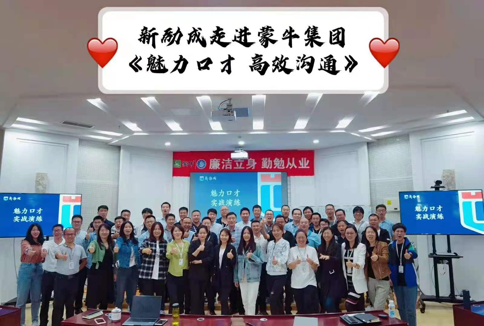 企業員工培訓課程-企業管理培訓公司-企業管理培訓學校