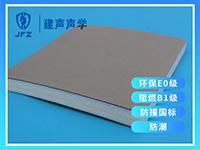 留置室门软包-留置室防撞软包供应商