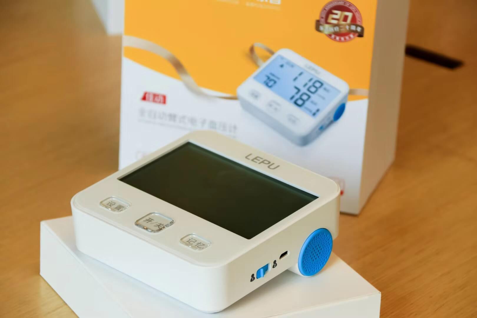 血压监护仪-乐普血压计怎么样-乐普电子血压计