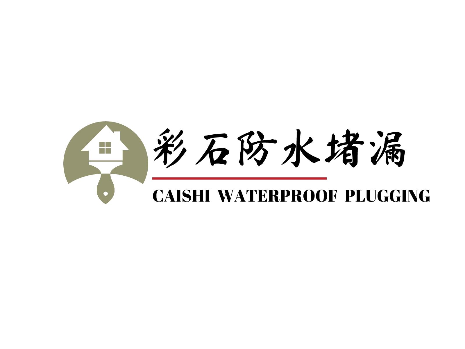 徐州彩石建筑装饰工程有限公司