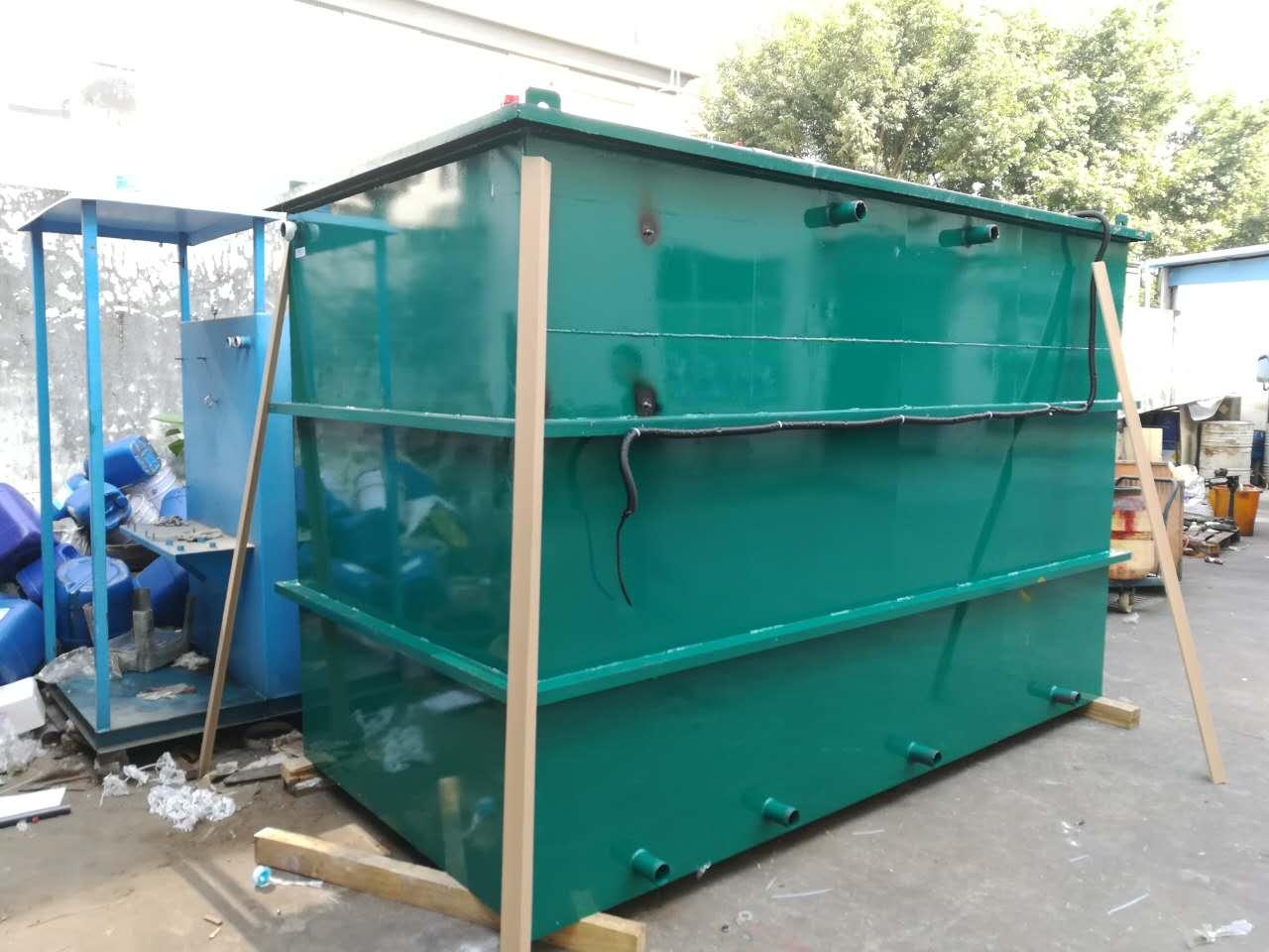 赣州乡镇污水处理-乡镇医院污水处理设备-乡镇宾馆污水处理设备