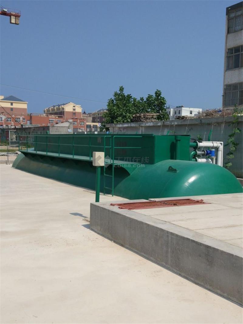 生物膜法处理市政污水处理-市政污水处理单价