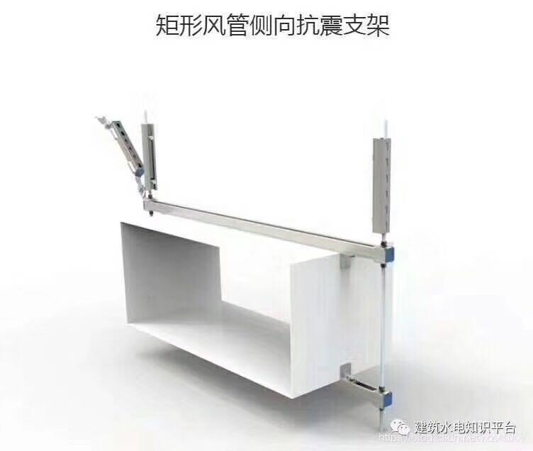 福建抗震支架厂家-供应福建抗震支架安装