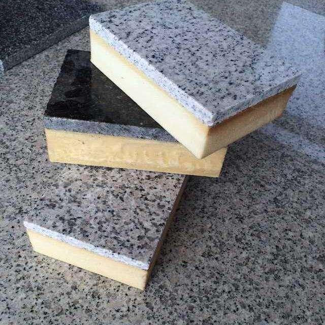 固原石材保溫一體板哪家價格低-阿拉善石材保溫一體板