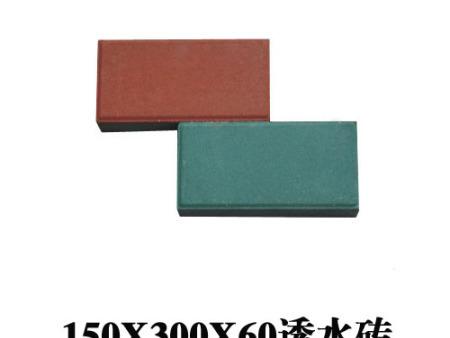 吸水砖厂-咸阳透水砖报价-咸阳渗水砖报价