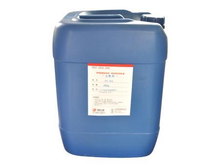 涂料分散剂厂家-江苏涂料分散剂-浙江涂料分散剂