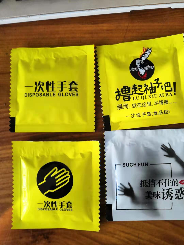 銀川市價格優惠的寧夏一次性手套批發,榆林一次性手套哪里有