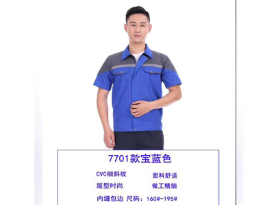 工程服厂家-天水质量好的工程服批发出售