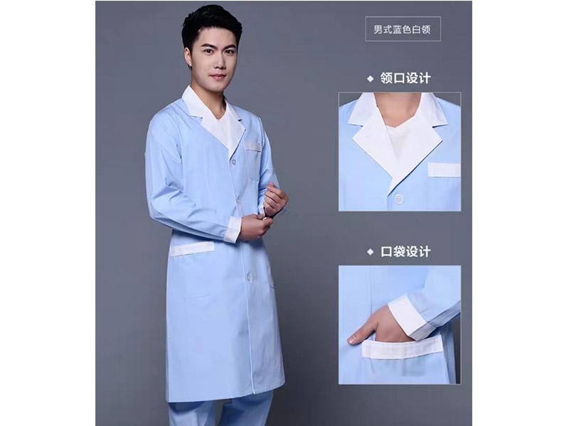 天水医师服|新颖的医护服推荐
