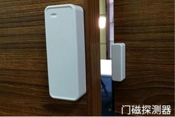 黑龙江医院空气质量监测-哈尔滨哈尔滨电子封条推荐