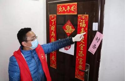 哈尔滨大气环境检测-办公室空气质量监测-家用空气质量检测